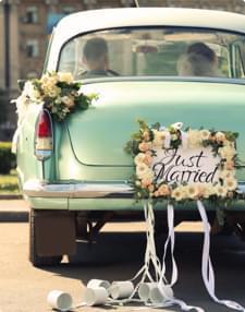 Auto de casamiento - 7